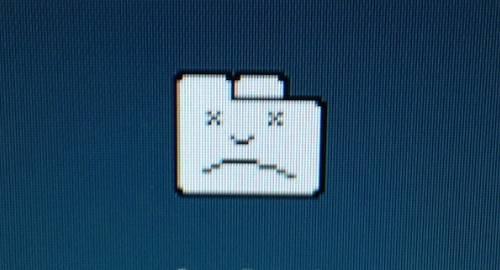 Falha no Chrome