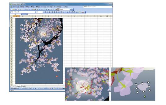 Pinturas feitas no Excel